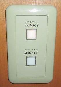 privacyfinal
