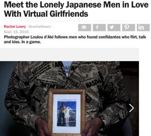 Japan virtual girlfriend